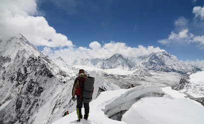 Amphu Lapcha Pass with Mera Peak Climb