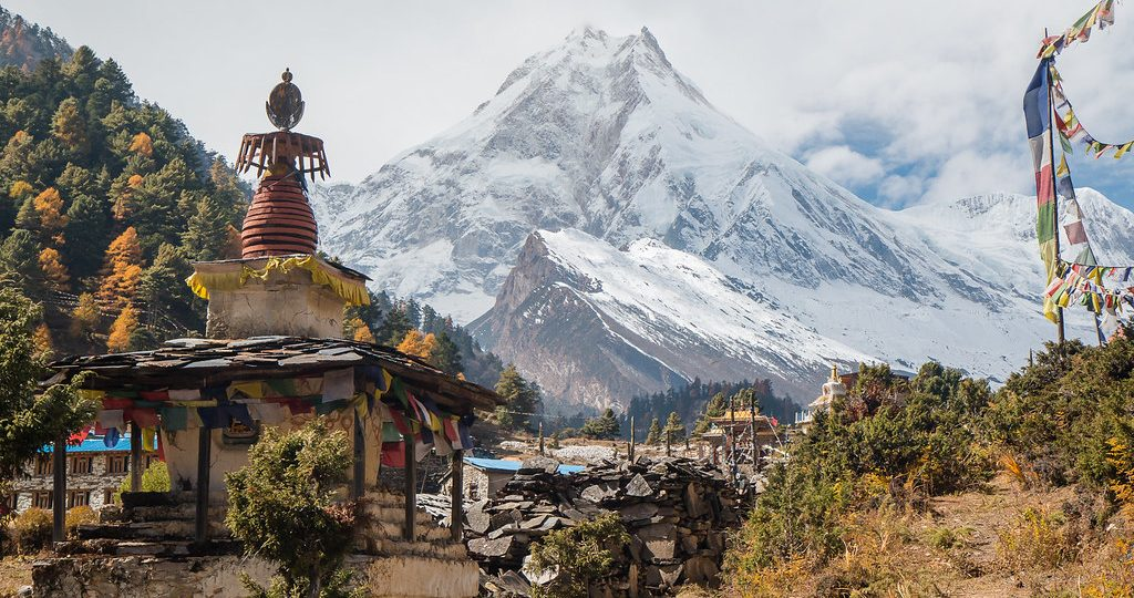 About Mount Manaslu and Expedition